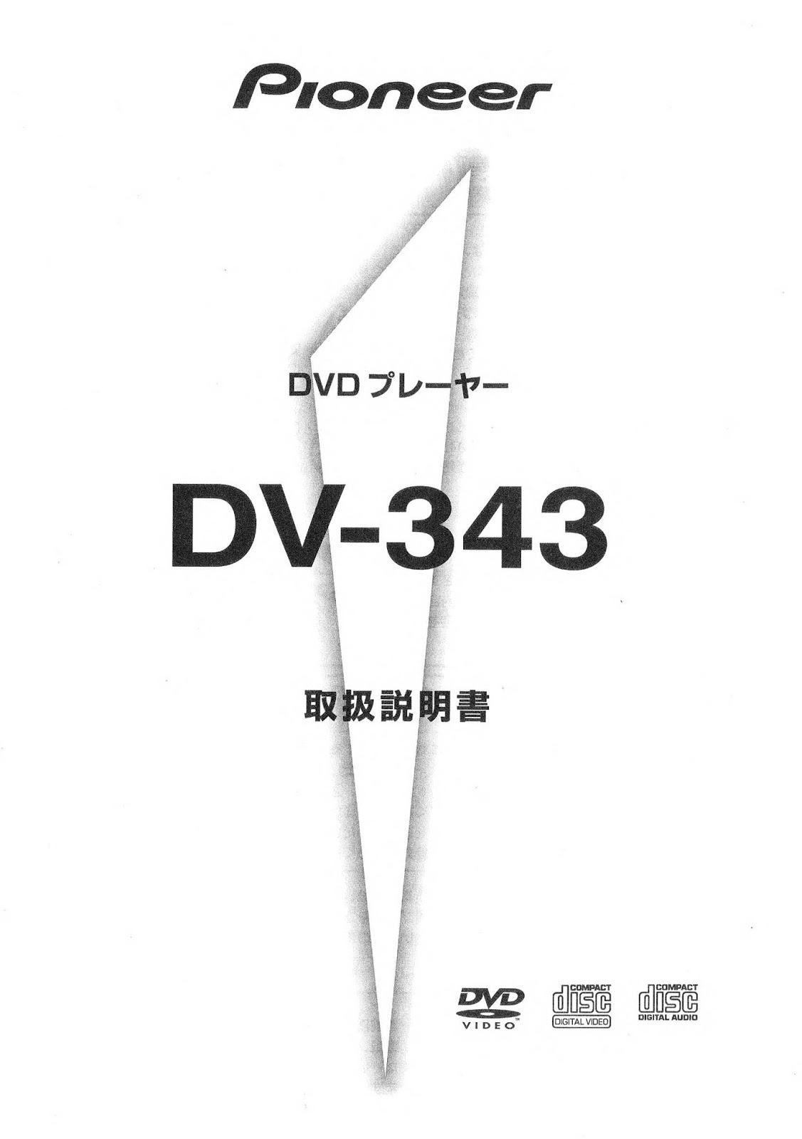 マニュアルサイト詳細館: 03/06/18