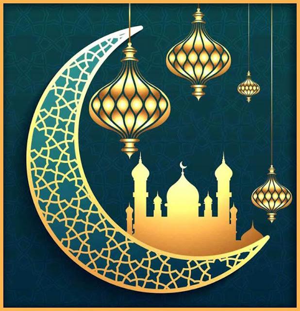 eid mubarak image for iphone