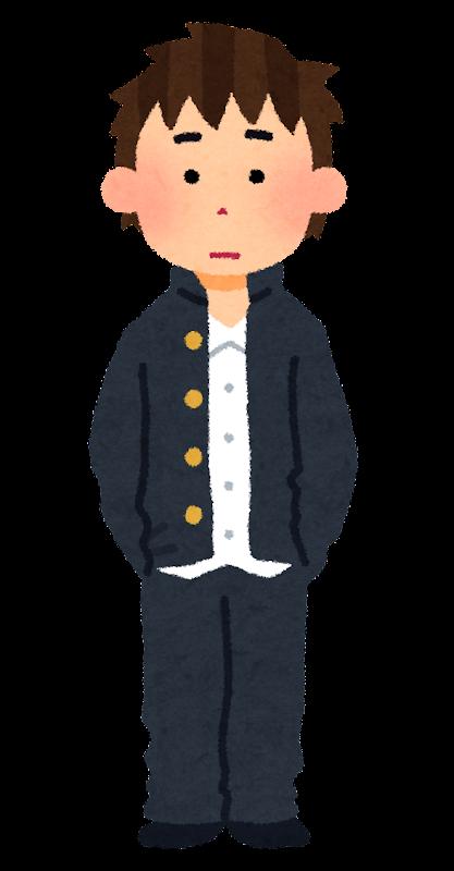 よれよれの制服を着た学生のイラスト男子学ラン かわいいフリー