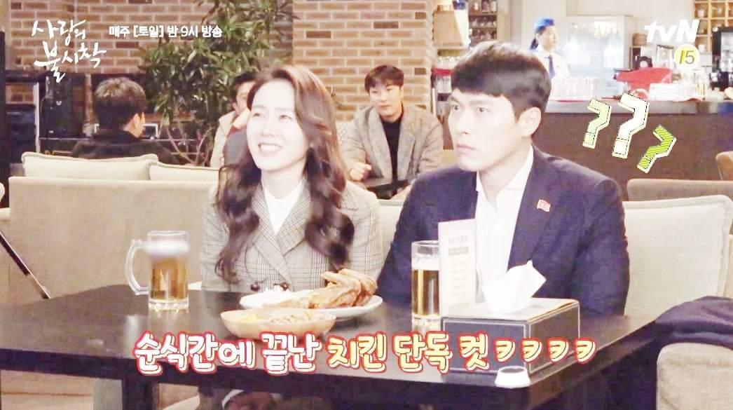 Agency Again Responds to Hyun Bin and Son Ye Jin Dating Rumors