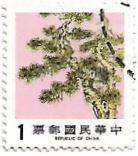 Selo Pinheiro, NT$1