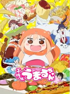 Assistir Himouto! Umaru-chan Online