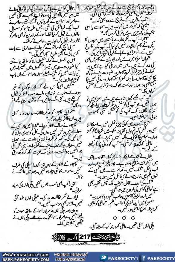 urdu homework help