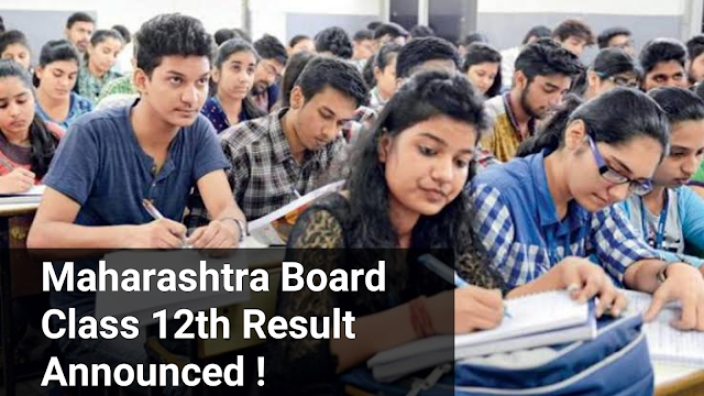 How to Check Maharashtra Board Result 2019