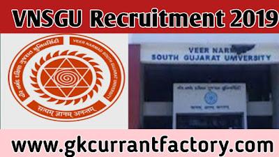 Vnsgu Recruitment 2019, vnsgu Recruitment, vnsgu , ojas gujarat