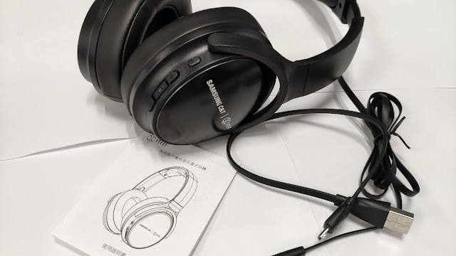 Samsung ITFIT 藍芽重低音耳罩耳機, 簡易開箱