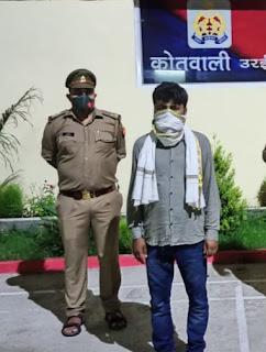 कोतवाली उरई पुलिस ने अवैध असलहा के साथ अभियुक्त अभियुक्त गिरफ्तार किया                                                                                                                                                        संवाददाता, Journalist Anil Prabhakar.                                                                                               www.upviral24.in