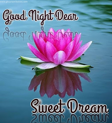 Good Night Images Hd, Good Night Hd Images, Love Good Night Images Hd, Good Night Full Hd Images, New & Beautiful Good Night Images Hd, Hot Good Night Images Hd, Good Night Couple Images Hd