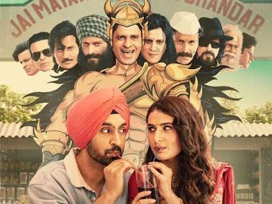 Suraj par mangal bhari 2020 Full Movie Download Filmyzilla