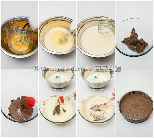 無麵粉 Nutella 蛋糕製作圖 How To Make Flourless Nutella Cake02