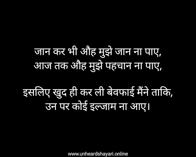 Tiktok Status Shayari in Hindi, Quotes for WhatsApp images Download