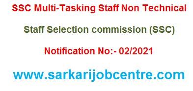 Multi Tasking Staff MTS SSC Recruitment 2021
