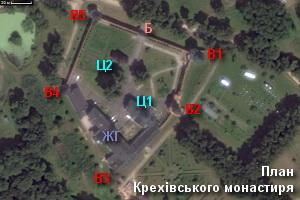 План-схема монастиря у Крехові