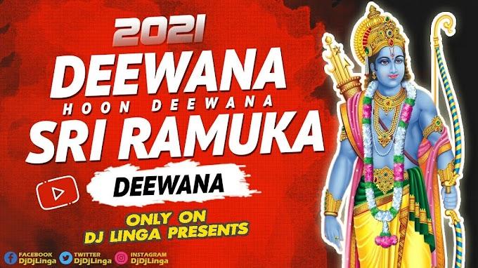 Deewana Hoon Deewana Sri Ramuka Hoon Deewana 2021 Sri Ramanavami SongGangaputra Narsing Rao[NEWDJSWORLD.IN]