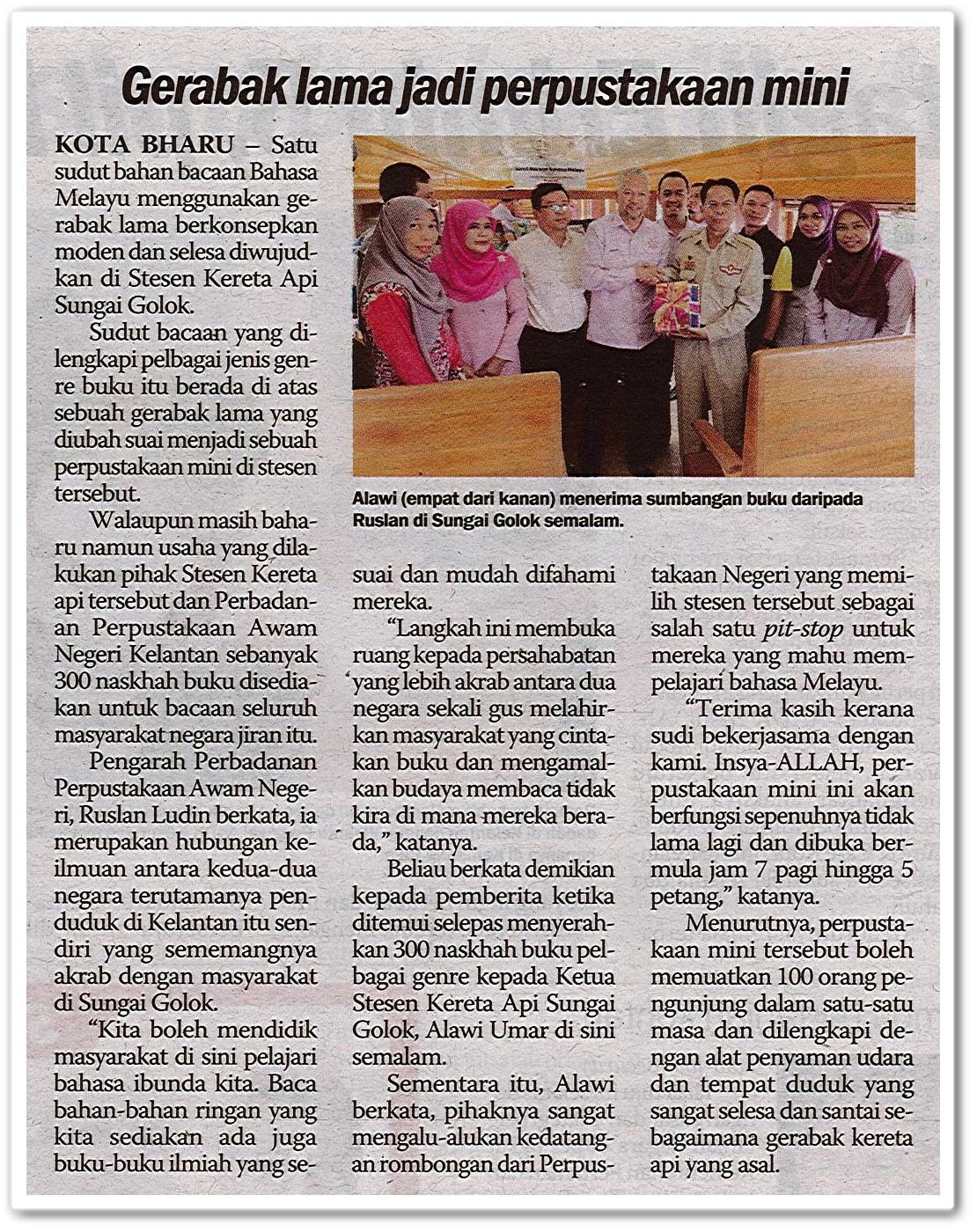 Gerabak lama jadi perpustakaan mini - Keratan akhbar Sinar Harian 21 Ogos 2019