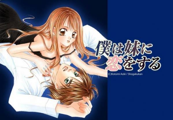 I'm in Love With My Little Sister (Boku wa Imouto ni Koi wo Suru) - Top Siscon or Brocon Anime List