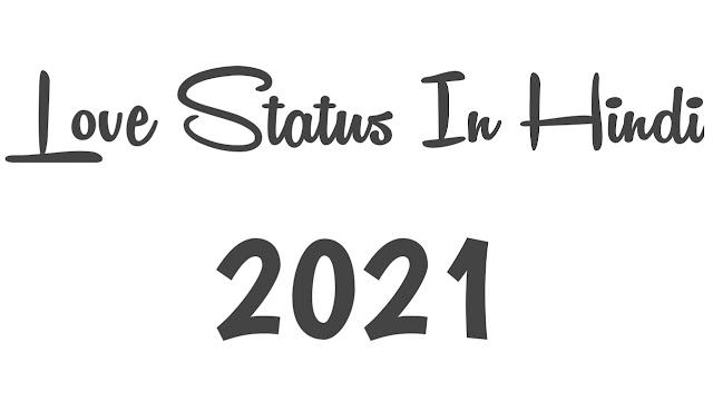 50 Love Status In Hindi (October 2021) | Hindi Love Shayari