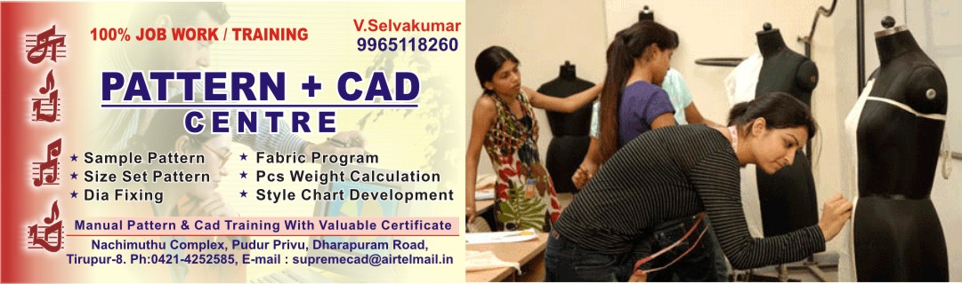 Manual / Cad Pattern Cutting - Training in Tirupur