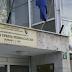Porezna uprava FBiH otkrila 61 neprijavljenog radnika
