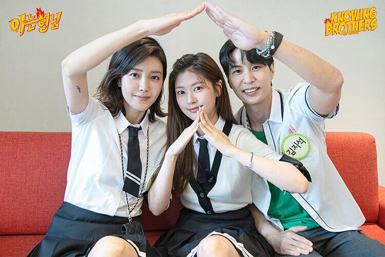 Nonton streaming online & download Knowing Bros eps 284 bintang tamu Chae Jung-an, Kim Ji-seok & Jung So-min subtitle bahasa Indonesia