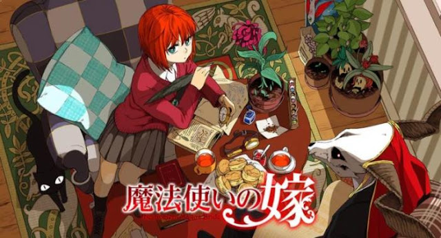 Best List of Anime made by Wit Studio Mahoutsukai no Yome