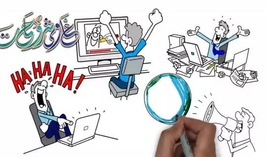 كيفية حل مشكلة عدم عمل برنامج Sparkol VideoScribe؟