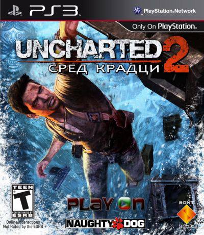 Uncharted.2.Among.Thieves.PAL.PS3 - Uncharted 2 Among Thieves PALPS3 JB + BG Patch
