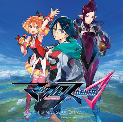 Download Macross Delta Original Soundtrack 1