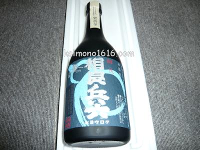 【鹿児島のお酒】相良酒造・相良兵六栗黄金720ml