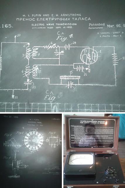 Patenti i uređaji