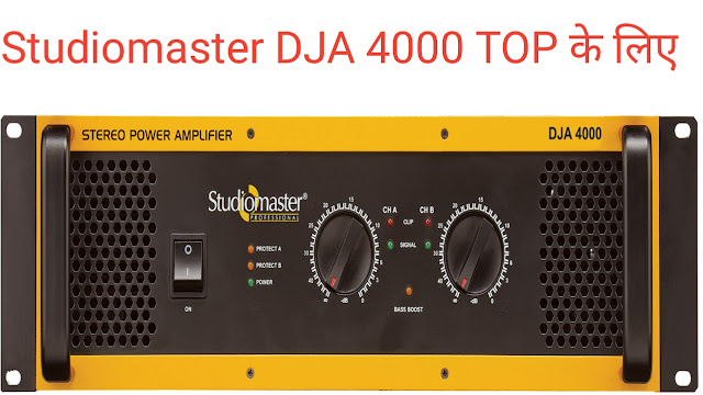 Studiomaster DJA4000 Power amplifier price and specification,studiomaster amplifiers