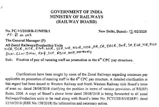 Fixation of railway employee salary on promotion in the 6th CPC pay structure