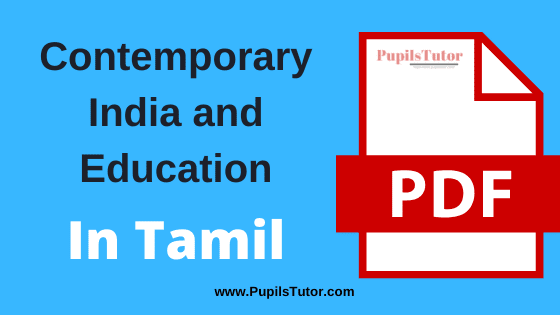 TNTEU (Tamil Nadu Teachers Education University) Contemporary India and Education PDF Books, Notes and Study Material in Tamil Medium Download Free for B.Ed 1st and 2nd Year
