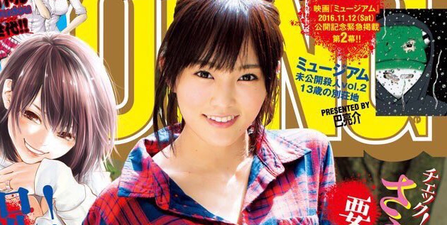 http://akb48-daily.blogspot.com/2016/09/yamamoto-sayaka-to-be-cover-girl-of.html