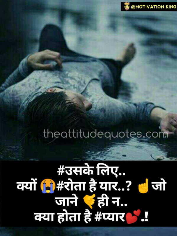 sad dp for boys, sad dp for facebook, sad dp for fb, sad whatsapp dp for boys,sad whatsapp dp in hindi