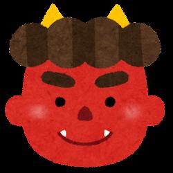 赤鬼のイラスト(男性)