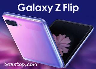 samsung galaxy z flip release date