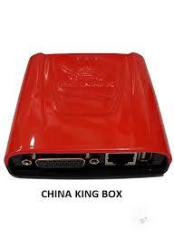 China King Box