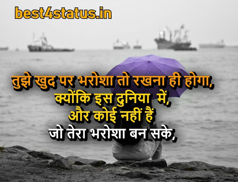 Royal Attitude Status Hindi { Best New attitude hindi royal status 2019 }