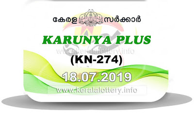 "KeralaLottery.info, ""kerala lottery result 18 07 2019 karunya plus kn 274"", karunya plus today result : 18-07-2019 karunya plus lottery kn-274, kerala lottery result 18-07-2019, karunya plus lottery results, kerala lottery result today karunya plus, karunya plus lottery result, kerala lottery result karunya plus today, kerala lottery karunya plus today result, karunya plus kerala lottery result, karunya plus lottery kn.274results 18-07-2019, karunya plus lottery kn 274, live karunya plus lottery kn-274, karunya plus lottery, kerala lottery today result karunya plus, karunya plus lottery (kn-274) 18/07/2019, today karunya plus lottery result, karunya plus lottery today result, karunya plus lottery results today, today kerala lottery result karunya plus, kerala lottery results today karunya plus 18 07 19, karunya plus lottery today, today lottery result karunya plus 18-07-19, karunya plus lottery result today 18.07.2019, kerala lottery result live, kerala lottery bumper result, kerala lottery result yesterday, kerala lottery result today, kerala online lottery results, kerala lottery draw, kerala lottery results, kerala state lottery today, kerala lottare, kerala lottery result, lottery today, kerala lottery today draw result, kerala lottery online purchase, kerala lottery, kl result,  yesterday lottery results, lotteries results, keralalotteries, kerala lottery, keralalotteryresult, kerala lottery result, kerala lottery result live, kerala lottery today, kerala lottery result today, kerala lottery results today, today kerala lottery result, kerala lottery ticket pictures, kerala samsthana bhagyakuri about kerala lottery"