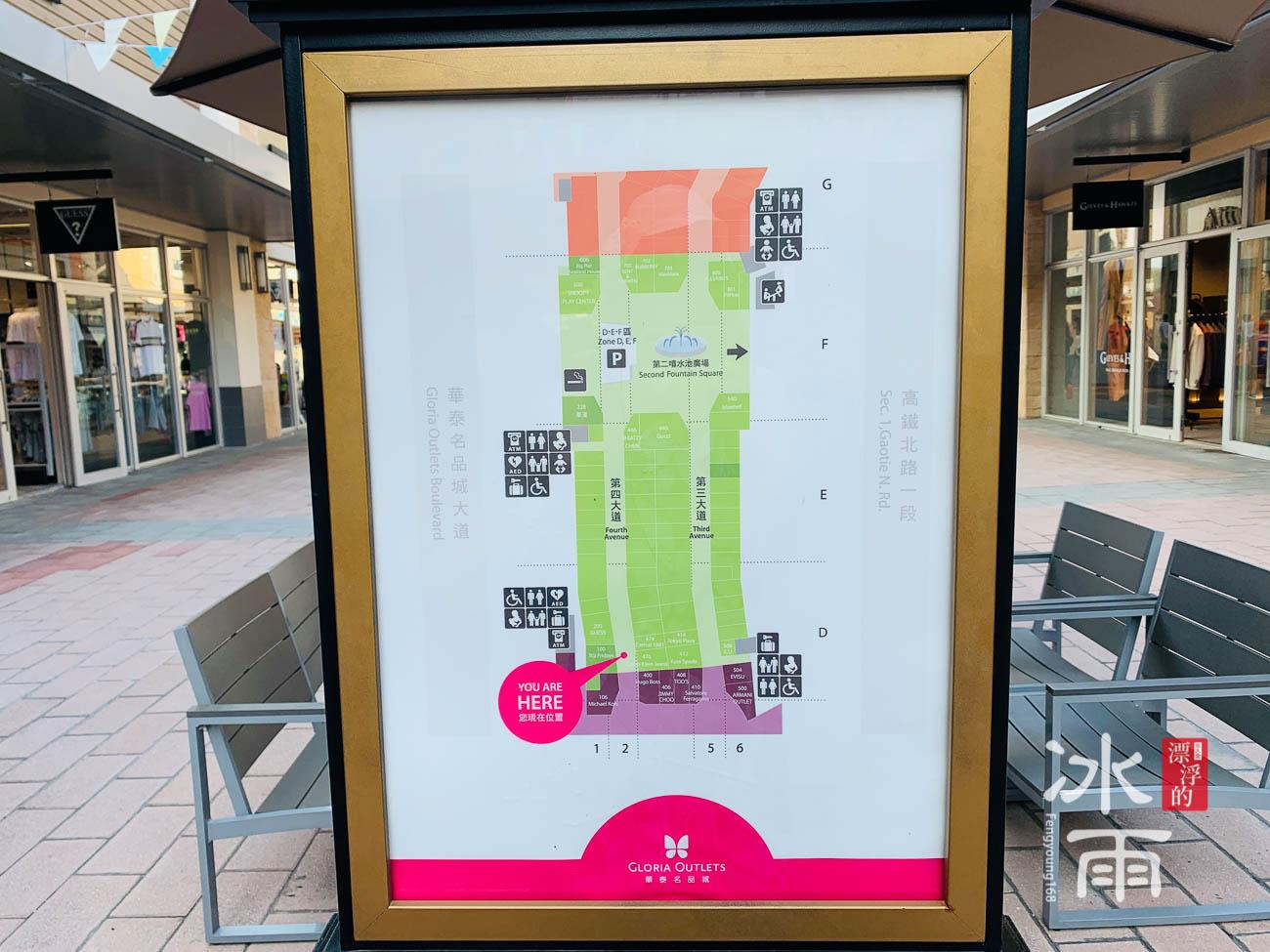 華泰名品城 第二期平面圖
