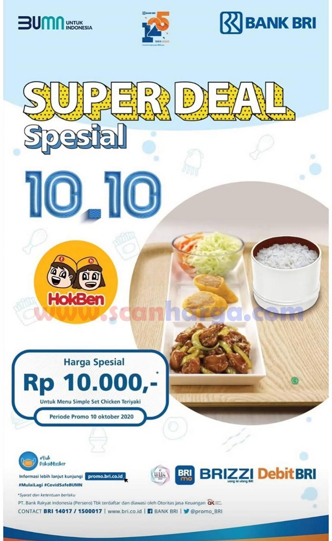 Promo Hokben Super Deal Spesial 10.10 Bank BRI Periode 10 Oktober 2020