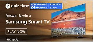 अमेज़ॅन क्विज़ उत्तर  02nd अप्रैल 2021- Win Samsung Smart Tv