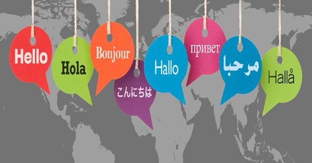 10 مواقع ممتازة لتعلم لغات جديدة بالصوت والصورة ومن الصفر إلى التحدث بطلاقة مجانا