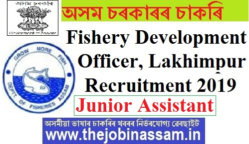 Fishery Development Officer, Lakhimpur Recruitment 2019