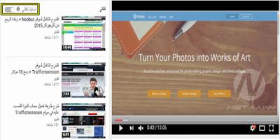 كيفية-التحكم-في-التشغيل-التلقائي-للفيديوهات
