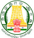 TNPSC Assistant Engineer Answer Key 2016