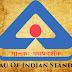 BIS full form in Hindi - बीआईएस क्या है?