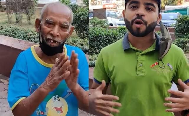 बाबा का ढाबा हैशटैग से ट्वीटर वायरल हुआ वीडियो, मदद के लिए बाॅलीवुड सितारों ने उठाई आवाज, यूं बदली बुर्जुग दम्पत्ति की जिंदगी