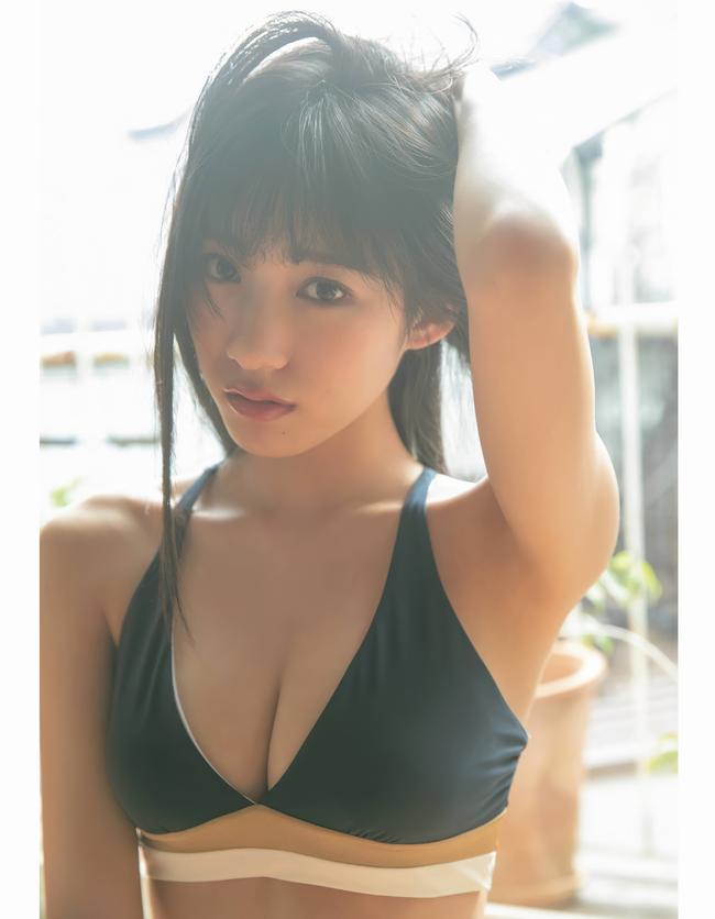 [EX Taishu] 2020年1月号 横野すみれ